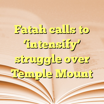 Fatah calls to 'intensify' struggle over Temple Mount