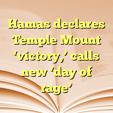 Hamas declares Temple Mount 'victory,' calls new 'day of rage'