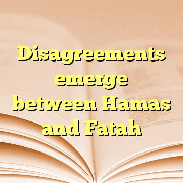 relationship between hamas and fatah